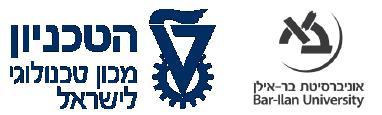tachnion bar ilan logo